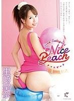Nice Peach 里崎聖奈