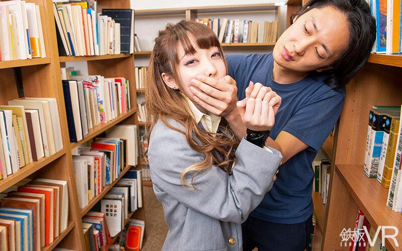 【VR】HQ60fps 静まり返る図書館でJ●猥褻性交 突然襲われ拘束!尊厳を奪われ恥辱の中出し! 雨宮もな