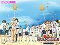 種付けどすけべ運動会! The Motion Animesample2