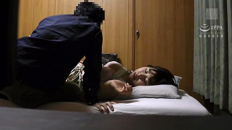 友カノの寝取り顔を黙って売ってます 椎葉みくる キャプチャー画像 1枚目