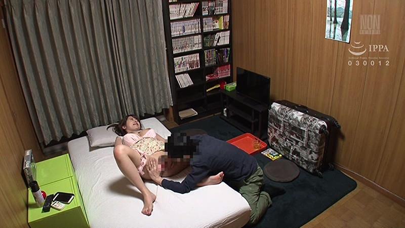 友カノの寝取り顔を黙って売ってます 椎葉みくる キャプチャー画像 2枚目