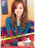 ド素人、1000円の価値 ルイちゃん18歳 ダウンロード