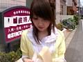 (h_127ysn011)[YSN-011] 1本目。[りょうこちゃん(仮名)18歳Bカップ] ダウンロード 1