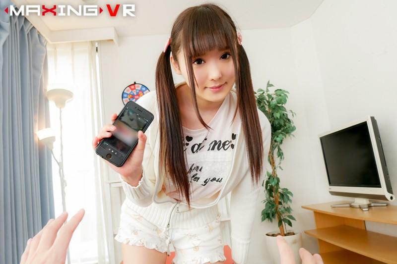 【VR】ツインテで巨乳な可愛い妹がメイド服で誘惑挑発【あず希】 画像1