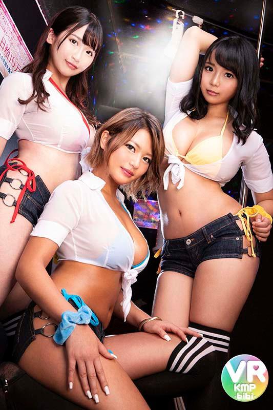 混沌の街でエロく輝く伝説の不夜城が日本上陸!! 業界激震レベルの無敵キャストが集う史上最高のSexy Bar