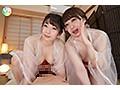 【VR】呼吸を忘れるほど美しい乳時雨 二人の巨乳若女将が最高...sample10