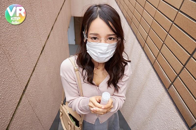 【VR】人妻26歳 私の唾液お譲りします。 向井藍2