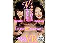 【VR】【まとめ買い特典あり】SとM男 ようこそ!私たちの館へ...sample3