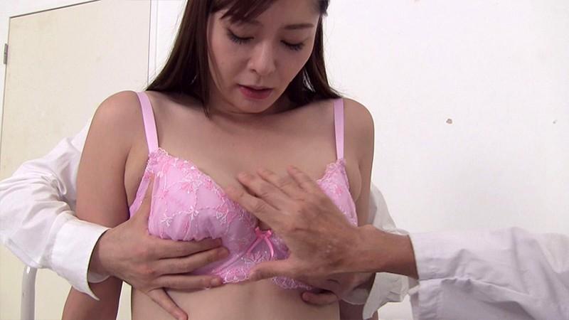 妄想女教師巨乳パイズリ 葵百合香 3枚目