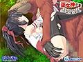 巫女神さま-The Motion Anime-sample4