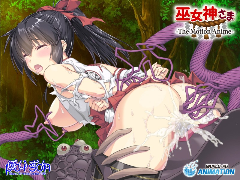 巫女神さま-The Motion Anime-3