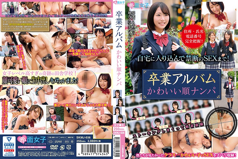 SKMJ-036 Picking Up Girls In Order Of Cuteness In Their Graduation Album