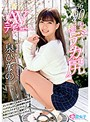新人 腰ふりクイーン女子大生 泉ひなの AVデビュー(h_1324skmj00037)