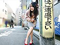 素人美少女とリモコンバイブお散歩ーSN区編ー「もう我慢でき...sample3