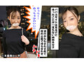 【VR】パパ活○生Live ドキュメント 素人女子○生 ゆら No.1