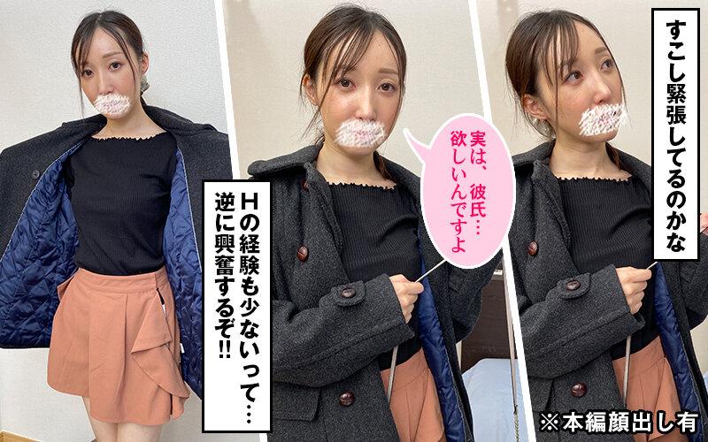 【VR】パパ活○生Live ドキュメント 素人女子○生 ゆら