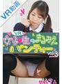 【VR】VR 女子●生のまるみえ パンティー vol.3(h_1337wvr6d00010)