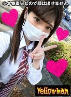【VR】VR 素人女子○生 ハメ撮りVR み…