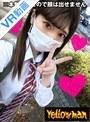 【VR】VR 素人女子○生 ハメ撮りVR みなみ(h_1337ypy00001)