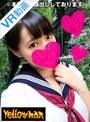 【VR】VR 女子○生 ハメ撮りVR あい 河奈亜依(h_1337ypy00002)
