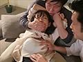 脱がされたリクルートスーツ 〜新人輪姦研修 星奈あい〜 10