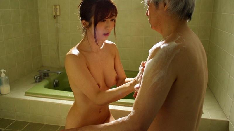 監禁レイプされた妻 大槻ひびき 12枚目