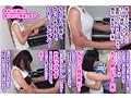 素人ナンパ中出しスティンガー14 100cm爆乳Hカップ乱舞→脇もマンコもつるつる→ピンク膣へ白濁ザーメン大量注入!!