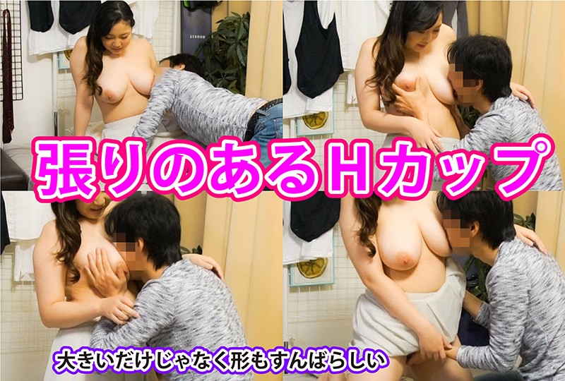 """VOV-044 Studio It's Thursday! Everyone Gather Up!! - These Girls Missed Their Last Train Home, So We Immediately Seduced Them And Took Them Home Volume 10 """"I've Got 19 Wrinkles In My Asshole..."""") When You Get Her Started With Dirty Talk, This H-Cup Titty Maso Wife Will Get Even Wette - big image 1"""