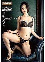 ドキュメント Re Debut菜々子(仮) 2 エレジー ダウンロード