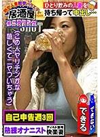 人妻観察バラエティ3 小麦色健康的な奥様 美の秘訣はディルドオナニー!? ダウンロード