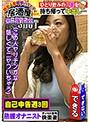 人妻観察バラエティ3 小麦色健康的な奥様 美の秘訣はディルドオナニー!?