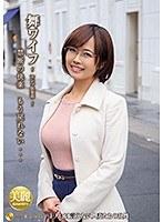 舞ワイフ 〜セレブ倶楽部〜 135 ダウンロード