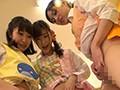 授尿保育園 20