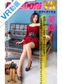 【VR】股間に跨って足を延ばす韓国美女!24時間興奮させるリアル感充満な女子大学生の足コキスペシャル