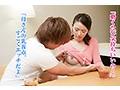 異常快感地獄 脳内麻薬出まくり意識吹っ飛ぶ快感近親相姦 乳首キメセクVOL.6