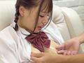 くすぐり天国 〜乳首くすぐりマッサージ〜 浜崎真緒sample10