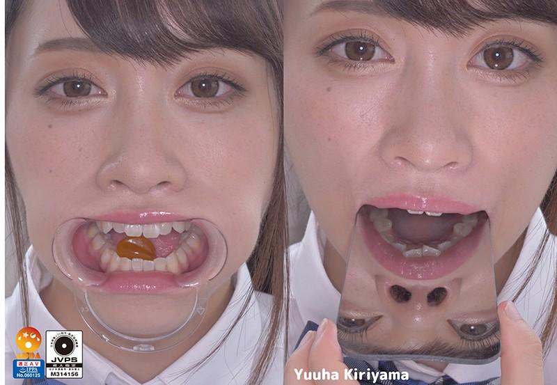 口内天国~貴重な歯・口内・舌フェチ動画~ 桐山結羽