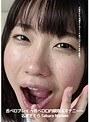 舌ベロプレイ 〜舌ベロ口内観察&オナニー〜 名波さくら