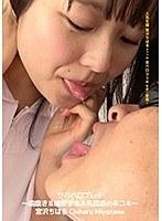 ツベペロプレイ 〜歯磨き&唾飲ませ&乳首舐め手コキ〜 宮沢ちはる ダウンロード