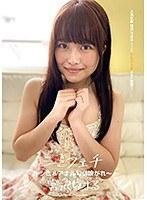 シミフェチ 〜シミ&アナル匂い嗅がれ〜 宮沢ちはる h_1416ad00328のパッケージ画像
