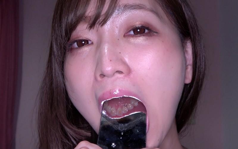 歯フェチ 〜歯観察&電マオナニー〜 星あめり キャプチャー画像 6枚目