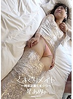 (h_1416ad00557)[AD-557]Tickle Mate ~ Tied Up Bottom Of The Feet Tickling ~ Ameri Hoshi Download