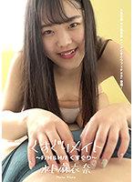 くすぐりメイト ~F/M&M/Fくすぐり~ 水ト麻衣奈 ダウンロード