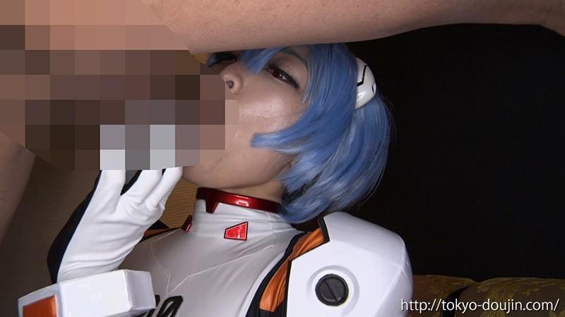 東京同人倶楽部 02 星あめり