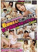 看護婦さん!お願いします!精子採取を手伝って下さい。2話収録 4時間 h_1422semm00007のパッケージ画像