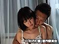 妖美伝奇新説 牡丹灯籠 壱〜この世の果て〜 R-18版sample3