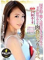 図書館で働く読書好き文系女子は「3P願望あり」の肉食むっつりすけべ 戸田エミリ