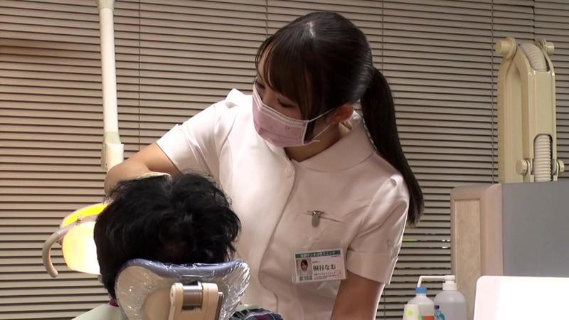 やたらと目があう歯医者さん 桐谷なお 2枚目