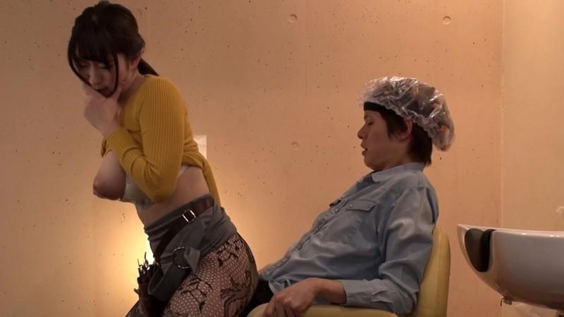 やたらと目があう美容室 宝田もなみ キャプチャー画像 14枚目