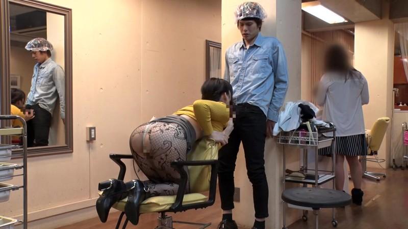 やたらと目があう美容室 宝田もなみ キャプチャー画像 6枚目